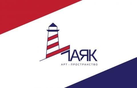 """Разработка логотипа для арт-пространства """"Маяк"""""""