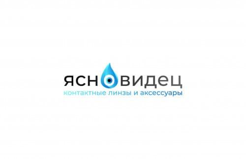 Разработка логотипа для интернет-магазина Ясновидец